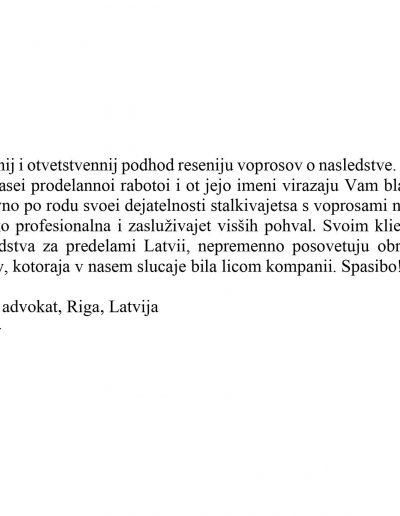 Ainars Lezdins (LV)